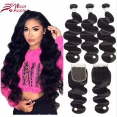 10A Body Wave Brazilian Hair Extensions 3 Bundles with 4x4 Lace Closure