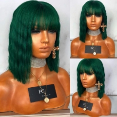Wigs Dark Green Short Bob Brazilian Wave  Human Hair Glueless Lace Wigs with Baby Hair Full Lace Wigs Pre Plucked Hairline